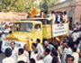 Road Show - JCTs Federation Cup Winner 1995.